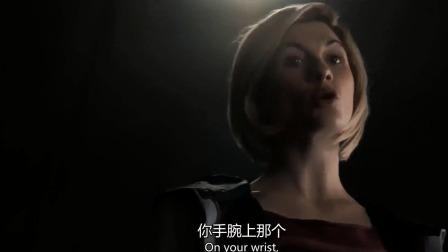 神秘博士 第十一季 03 博士解析外星人,神秘身份露端倪