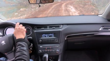 城里司机第一次走烂路, 轮胎打滑刮底盘, 压力真不小