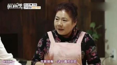 妻子的味道: 中国婆婆把苹果兔子一口吃掉, 展示双刀技能超霸气!