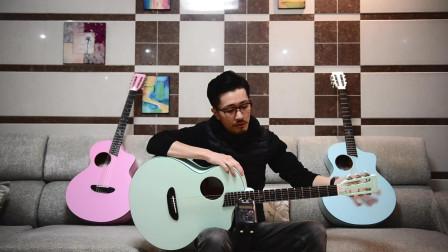 Eplay PA08C 民谣古典双用吉他评测 演示卫锋