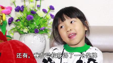 爆笑父女: 告别2018, 看看萌娃有什么样的搞笑愿望?