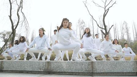 超舒服的齐舞作品 LVC舞团撩心编舞