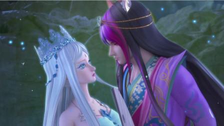 《叶罗丽》颜爵并不喜欢冰公主? 从这处细节看出, 她才是颜爵最爱