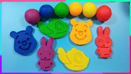 小熊维尼米菲史迪仔饼干制作, 多彩黏土手工食物玩具