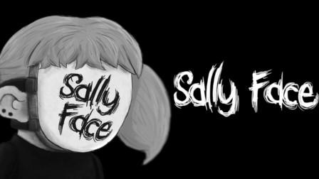 无脸蓝发少年的公寓冒险《Sally Face》