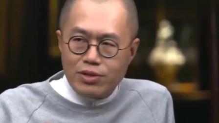 圆桌派: 梁文道直言真正的有钱人, 不需要那么炫富的, 例如李嘉诚!