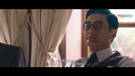 寒战2: 师弟希望周润发弹劾警务处长, 结果发哥说他连大一新生都不如
