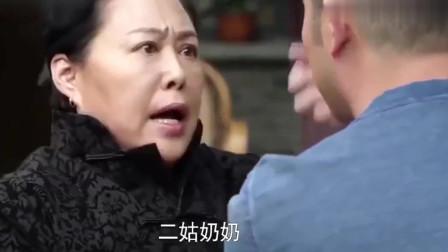 平凡岁月: 儿媳在娘家, 一听儿媳怀孕了, 哭着求儿子把她接回来!