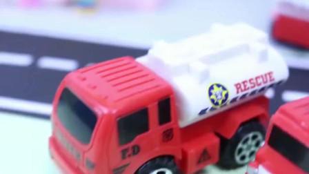噢! 房子着火了! 消防车解救黄色小人工程车亲子益智玩具视频分享