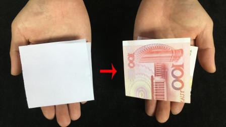 为什么轻轻的吹一口气白纸就能瞬间变成钞票
