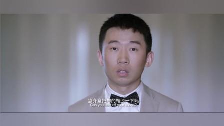 杨迪应聘总裁助理, 表演皮影舞, 被要求脱鞋, 太
