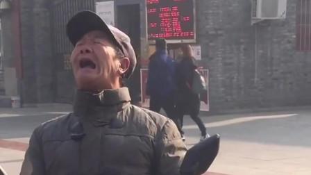 天津网红大爷换了首歌, 嗓音独特吸引了路人, 网友: 你开心就行!
