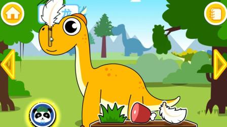 宝宝恐龙家园 宝宝巴士 一起来认识异齿龙 腕龙和剑龙吧