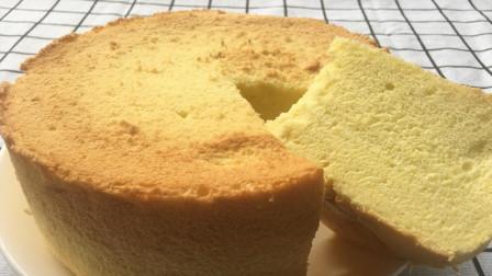 教你戚风蛋糕的新做法, 蓬松柔软, 不塌陷不回缩, 做法零失败