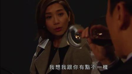 香港06悬疑时装大剧律政强人公义的抉择自制剪辑