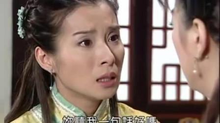 闽南语剧场《青龙好汉》142片段