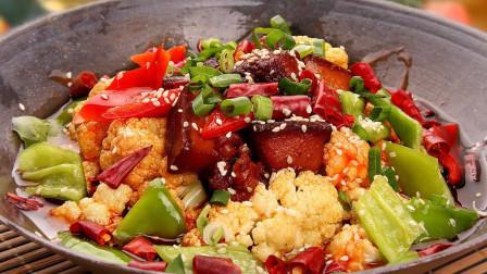 红烧花菜怎么做好吃 美食 视频