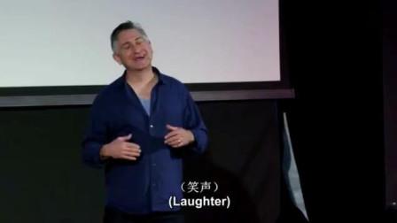 TED演讲: 一个简单的公式, 如何在5分钟内找到生命的意义?
