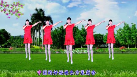 河北青青广场舞《中国好姑娘》8步, 大气优美, 简单好学, 适合初学者
