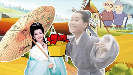 许仙白娘子合唱《最炫回家风》, 再难再险也要回家, 感动了无数人!