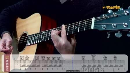 成长之重量-李荣浩 吉他弹唱教学示范 彼岸吉他出品