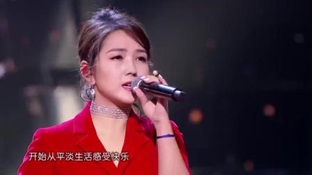 何洁倾情演唱《稳稳的幸?!?, 唱尽女人对幸福的渴望让人泪目!