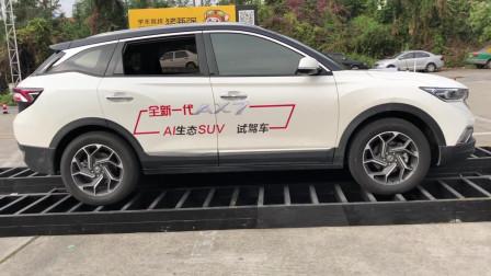 自主品牌又一款月销破万的SUV 华南表现有惊喜
