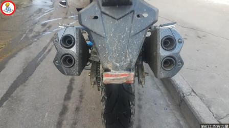 老铁新买的国产地平线摩托车: 单缸发动机却有四个排气筒, 真拉风