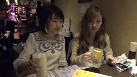东食游记:纱纱和小溪来到一家铁板烧,店小美食却很丰富!