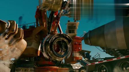 变形金刚: 霸天虎的军团个个都是人才, 七个合成一个大力神