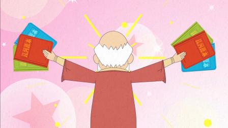 礼花蛋 11 十分帅气并且会搞图形的老腊肉即将闪亮登场! 将将~!