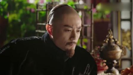 如懿传: 太后嘱咐皇上要留意这位秀女, 皇上决定直接封她为嫔