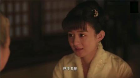 赵丽颖冯绍峰新剧知否预告, 网友称突然觉得两人很般配心疼男二朱一龙