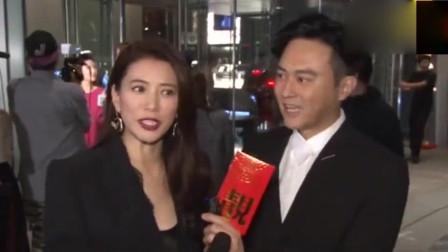 阿娇婚礼袁咏仪张智霖到现场手拿发红包, 面对记者八卦两人应对好恩爱