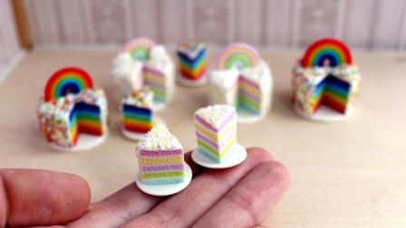 微世界DIY: 芭比娃娃的彩虹蛋糕