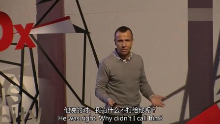TED演讲: 怎样打败孤独和负能量, 负面情绪多的同学速看!