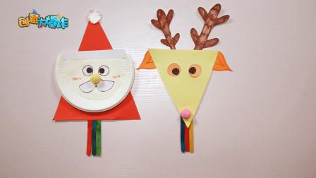圣诞节创意手工: 纸盘做的圣诞老人和红鼻头麋鹿