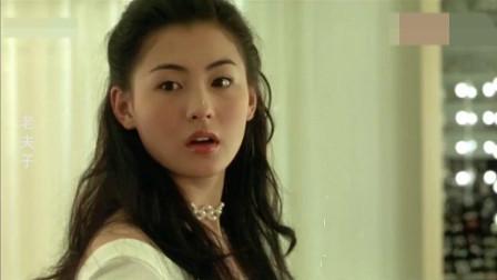 老夫子: 谢霆锋得知张柏芝要结婚了, 新郎不是自己, 流泪离去