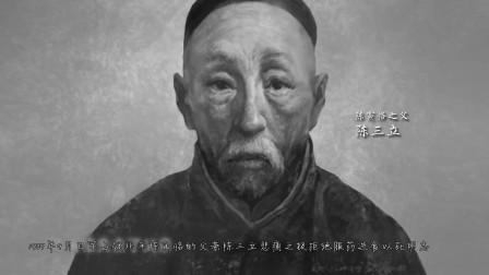 《西南联大》这部中国教育史的传奇, 终于有人拍出来了!