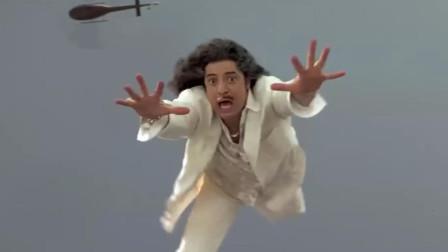 男子从飞机上掉下, 眼看要摔成肉饼, 他掏出一个怪东西, 按了下去!