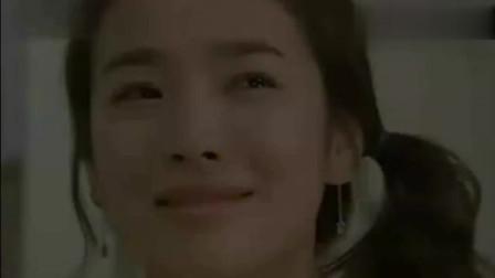 经典韩剧影视原声-命运 电视剧《浪漫满屋》主题曲
