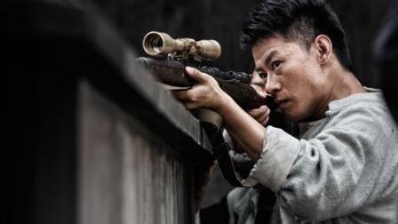 《寒山令》俞显扬只身闯敌营,高能设局日军慌乱