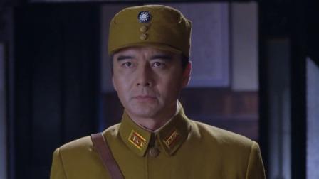 《寒山令》任务代号寒山令,曾楚南奉命下苏州