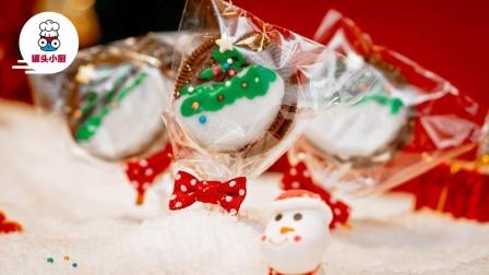 罐头小厨 第三季 圣诞糖霜饼干棒:我怎么这么好看!