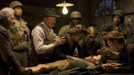 圣安娜奇迹: 战争幸存少年, 与四位军人, 最后才能知道什么奇迹?