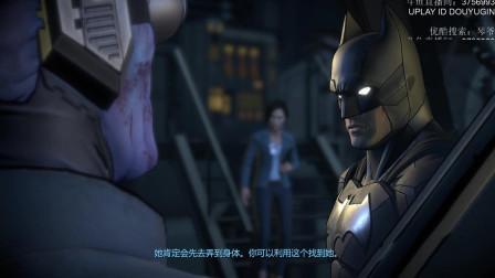 [琴爷]蝙蝠侠: 内敌 第四章: 杂耍演出上的恶棍! 小丑叛变, 沃勒遭怀疑!
