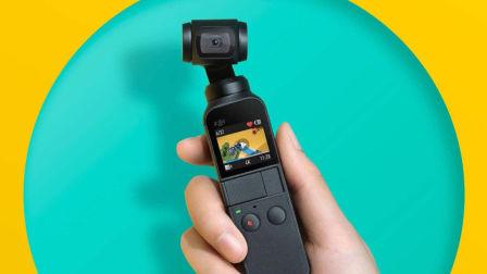 最小的VLOG相机,大疆OSMO POCKET对比GoPro体验