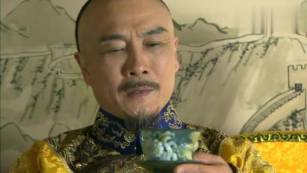步步惊心: 皇上赏赐了很多下人, 就是因为若曦的茶具, 不简单啊