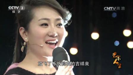 《好运来》姊妹篇《幸福来》听吴彦凝演唱, 喜庆欢乐, 好听极了!