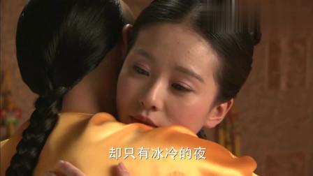 步步惊心: 皇上早上一醒来, 就给若曦来了个爱的抱抱, 不料若曦的举动更大胆